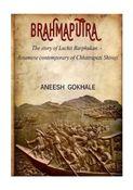 Brahmaputra