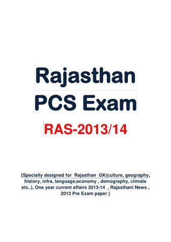 Rajasthan PCS General Knowledge