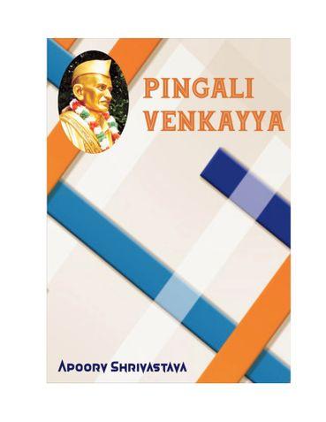 Pingali Venkayya