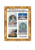 Birth 200th Anniversary of Soami ji Maharaj -Radhasoami Satsang Agra-India