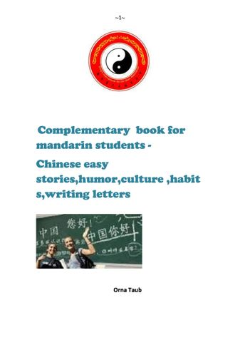 Complementary Book for Mandarin Students