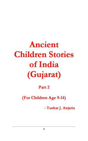 Ancient Children Stories India (Gujarat) Part 2