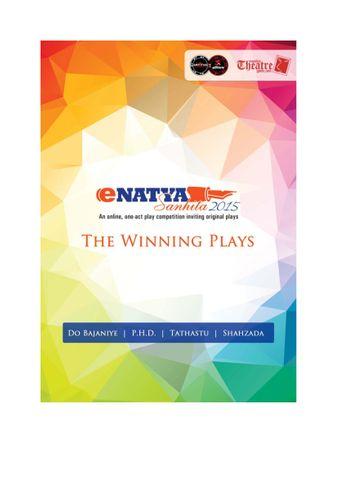 eNatya Sanhita 2015 - Winning one-act play scripts