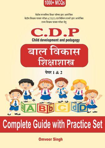 Child development and pedagogy CDP