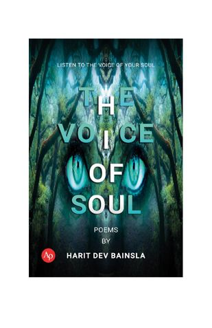 The Voice of Soul