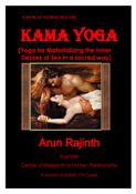 A MANUAL TO PRACTICE THE  KAMA YOGA