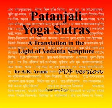 Patanjali Yoga Sutras: A Translation, as PDF and ePub