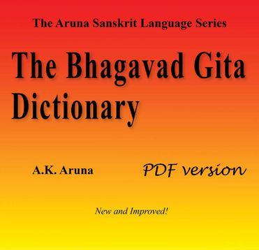The Bhagavad Gita Dictionary, PDF