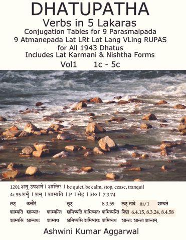 Dhatupatha Verbs in 5 Lakaras