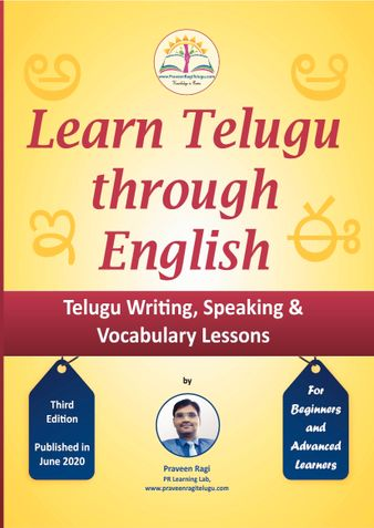 Learn Telugu through English - Telugu Writing, Speaking & Vocabulary lessons - 3rd Edition - June 2020