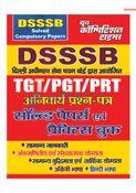 DSSSB TGT PGT AND PRT