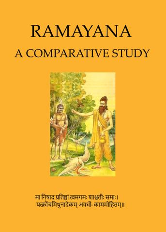 Ramayana - A Comparative Study (e Book)