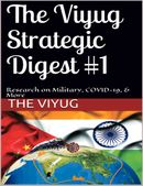 The Viyug Strategic Digest #1