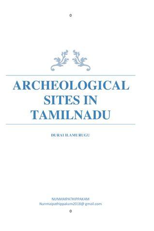 ARCHEOLOGICAL SITES IN TAMILNADU