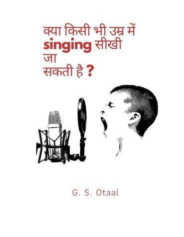 क्या किसी भी उम्र में singing सीखी जा सकती है?