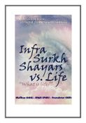 Infra-Surkh Shayars