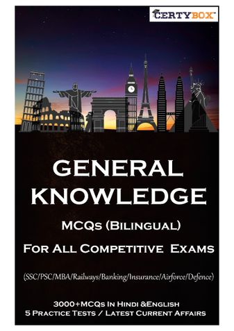 General Knowledge MCQs(Bilingual) for all competitive exams