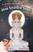 The Current Living Tirthankara Shree Simandhar Swami (In Spanish)