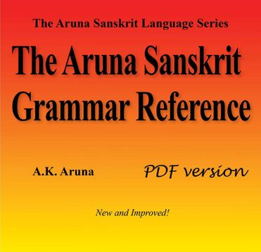 The Aruna Sanskrit Grammar Reference, PDF