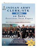 Indian Army Clerks (Hindi) Previous Year Paper (Hindi Edition)
