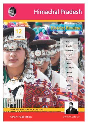 Himachal Pradesh Jila Darshan : Question Answer Series
