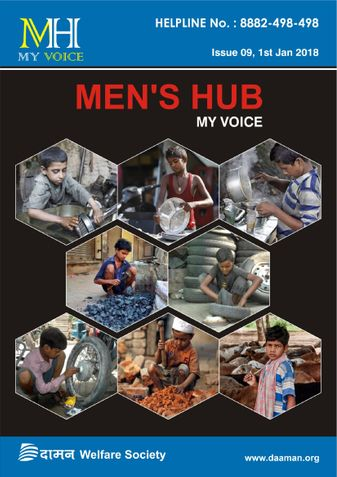 Men's HUB Issue 009