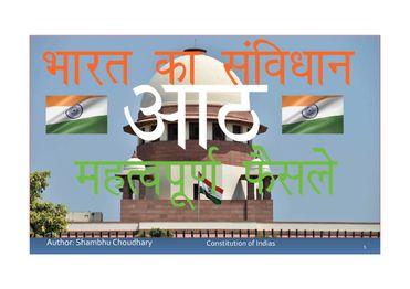 All India Bar Examination