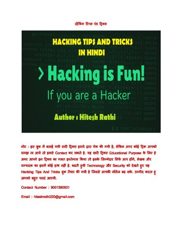 Hacking Tips And Tricks Pothi Com
