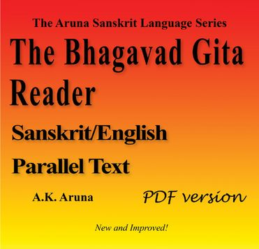 The Bhagavad Gita Reader, PDF