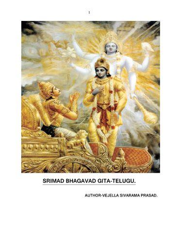 SRIMAD BHAGAVAD GITA IN TELUGU-PART.2