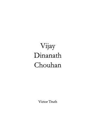 Vijay Dinanath Chouhan