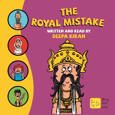 The Royal Mistake