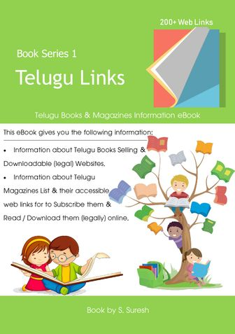 Telugu Links
