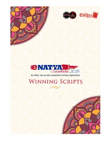 eNatya Sanhita 2016 - Winning one-act play scripts