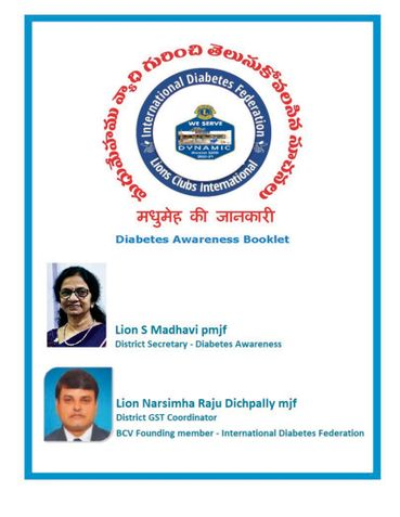 Diabetes Awareness in English, Telugu and Hindi by Lion Narsimha Raju Dichpally