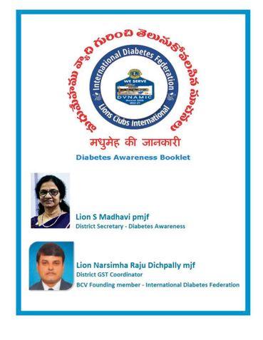 Diabetes Awareness in English, Telugu and Hindi by Lion Narsimha Raju Dichpally