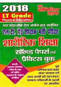 LT GRADE PHYSICAL EDUCATION