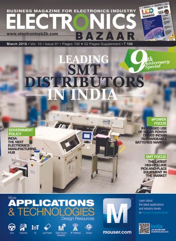 Electronics Bazaar, March 2016