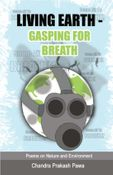Living Earth - Gasping For Breath