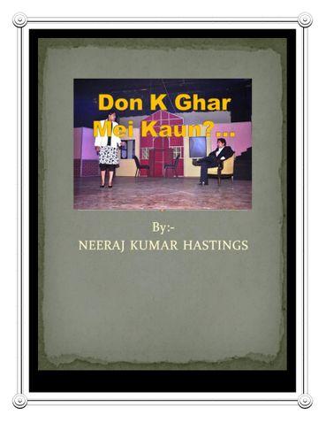 Don kei Ghar Mei Kaun?