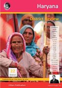 Haryana Jila Darshan : Question Answer Series