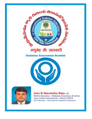 Diabetes Awareness Book let in English, Telugu and Hindi from Lion Narsimha Raju Dichpally mjf