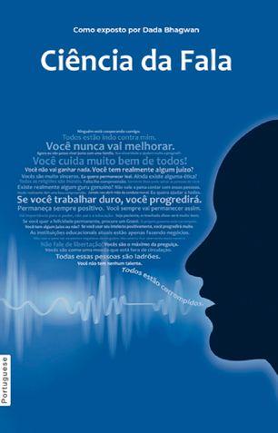 Science Of Speech (In Portuguese)