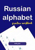 Russian alphabet practice workbook