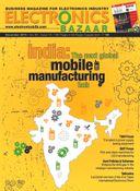 Electronics Bazaar, December 2015