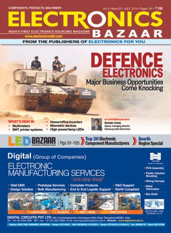 Electronics Bazaar, July 2014