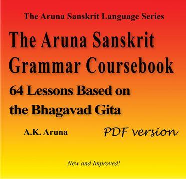The Aruna Sanskrit Grammar Coursebook, PDF