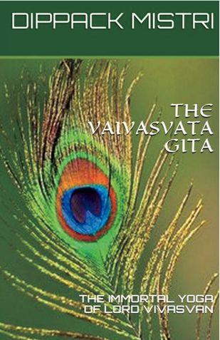 THE VAIVASVATA GITA
