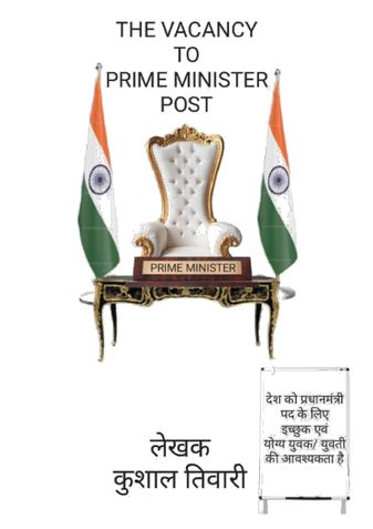 THE VACANCY TO PRIME MINISTER POST
