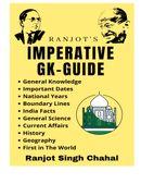 Ranjot's Imperative Gk Guide
